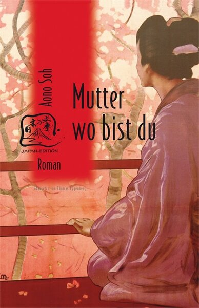 Mutter wo bist du