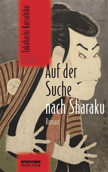 Auf der Suche nach Sharaku